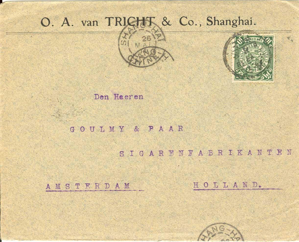 china26_5_1904