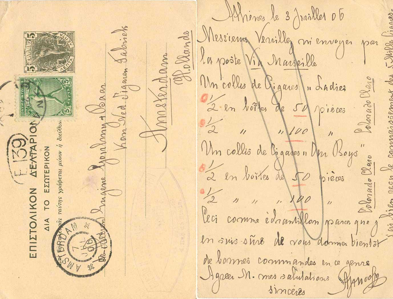 griekeland7_7_1906